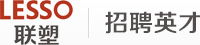 中國聯塑標誌