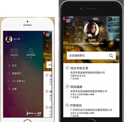 iOS 手機瀏覽
